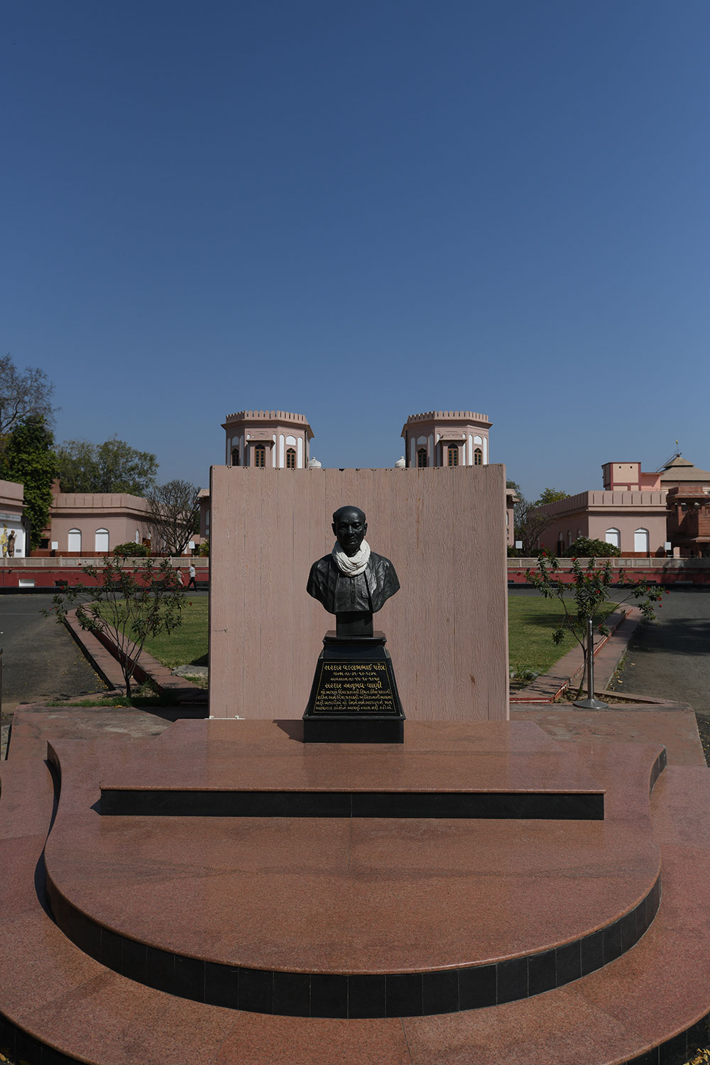 Sardar Vallabhbhai Patel National Museum